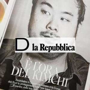 Il kimchi fermentato di Filippo Civran citato in un articolo su D di Repubblica.
